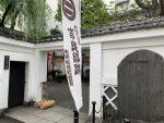 赤穂浪士討ち入りの舞台-吉良邸跡