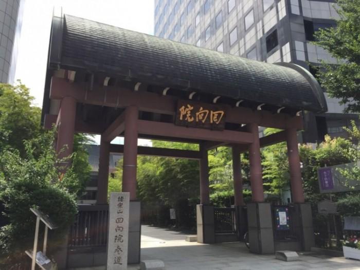 両国の相撲起源の地-回向院