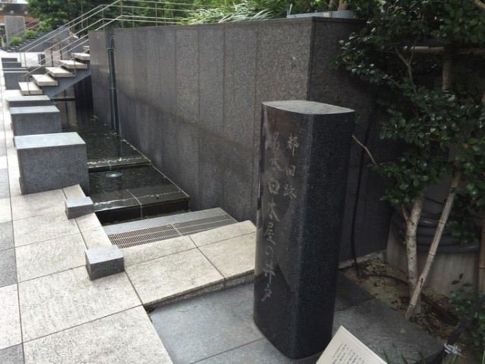 日本橋の名水-白木屋の井戸
