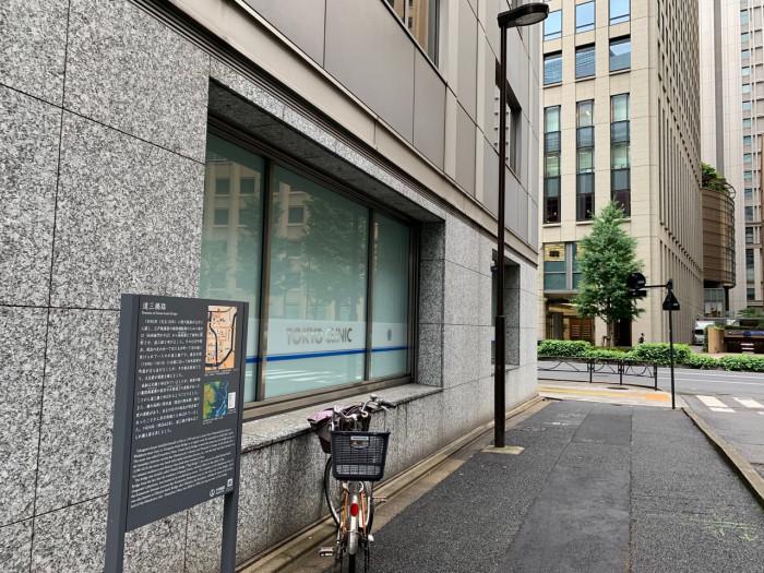 東京の街づくりの原点-道三堀跡