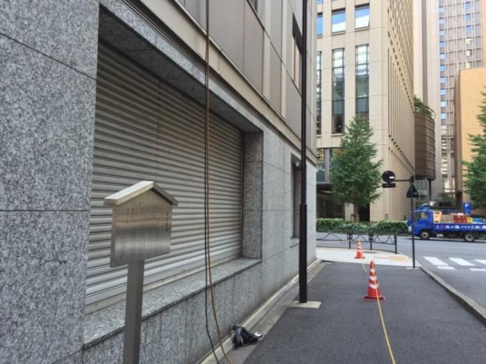 銀座を横断する運河-道三堀跡
