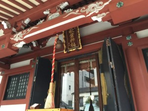 松が谷に移された秋葉神社