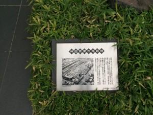 秋葉原UDXに残る神田青物市場跡の碑