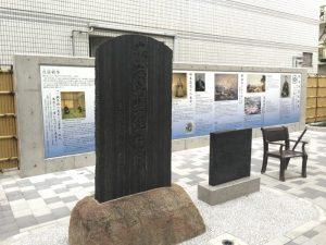 勝海舟生誕之地の碑