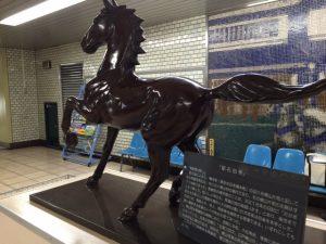 馬喰横山駅の駅名由来表示版