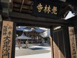 白金の清正公様-白金覚林寺と加藤清正