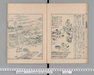 日本山海名物図会、浅草海苔