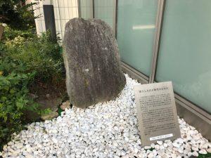 柳原土手発掘調査で発掘された石垣