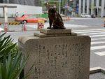 虎ノ門の地名の由来-江戸の町づくりと虎ノ門