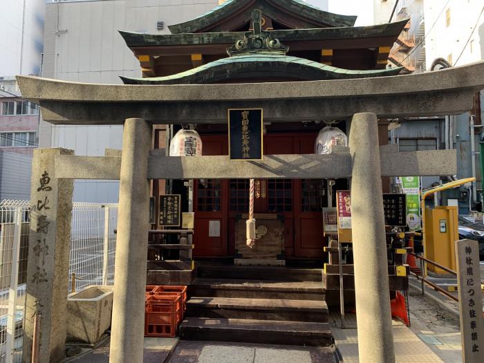 大伝馬町、小伝馬町の地名の由来-三伝馬町の起こりと宝田神社