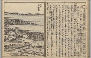 谷中感応寺