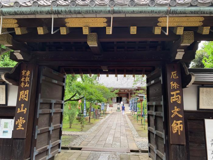 江戸時代の名残を残す-上野寛永寺と上野公園