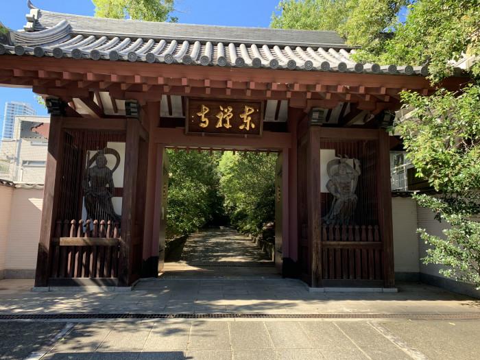 五箇国条約と攘夷-東禅寺事件