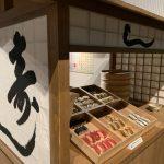江戸時代の鮨の屋台